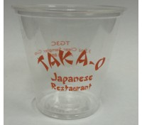3.5 Oz. Sampler Clear Plastic Cup